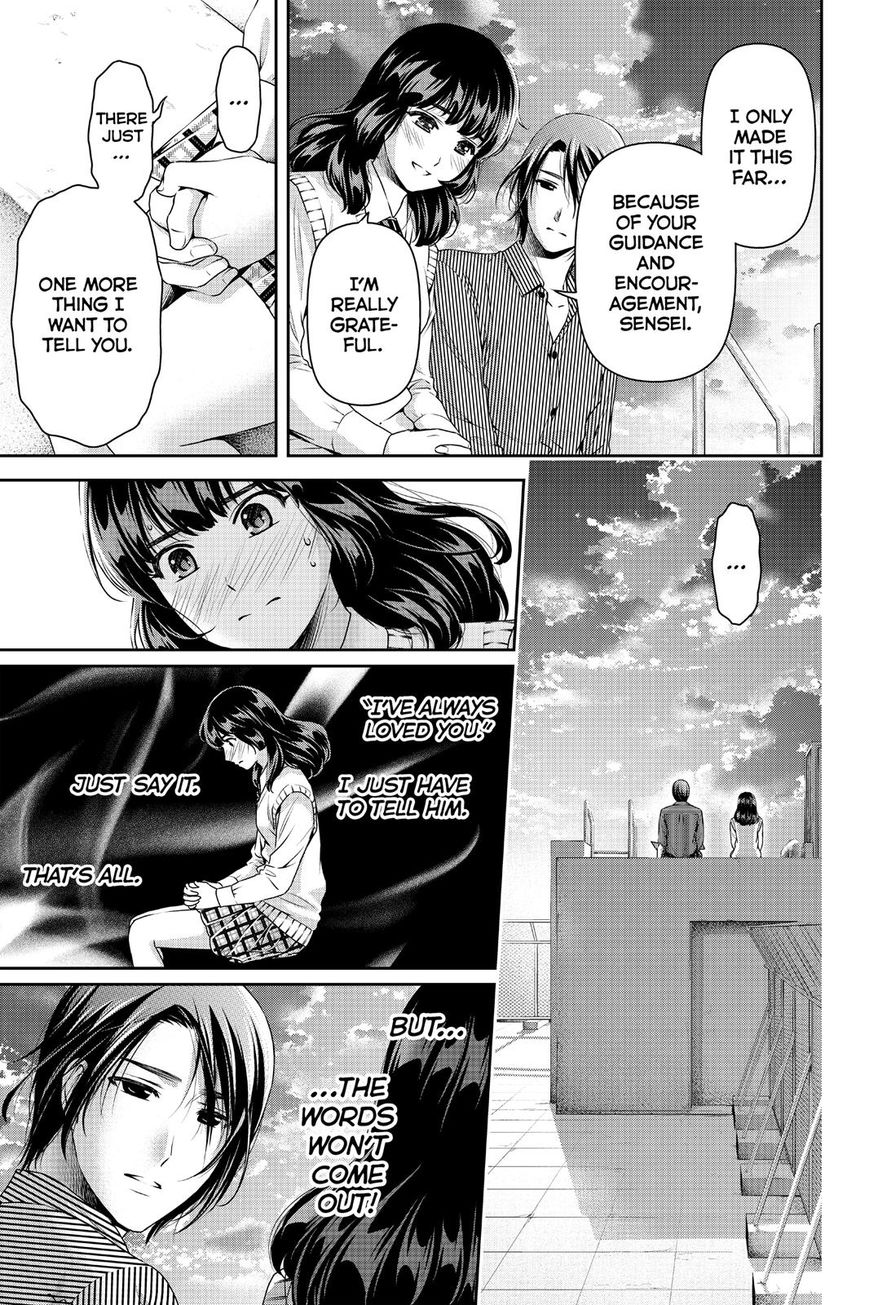 Domestic Girlfriend, Chapter 113 The Culmination of Feelings image 015
