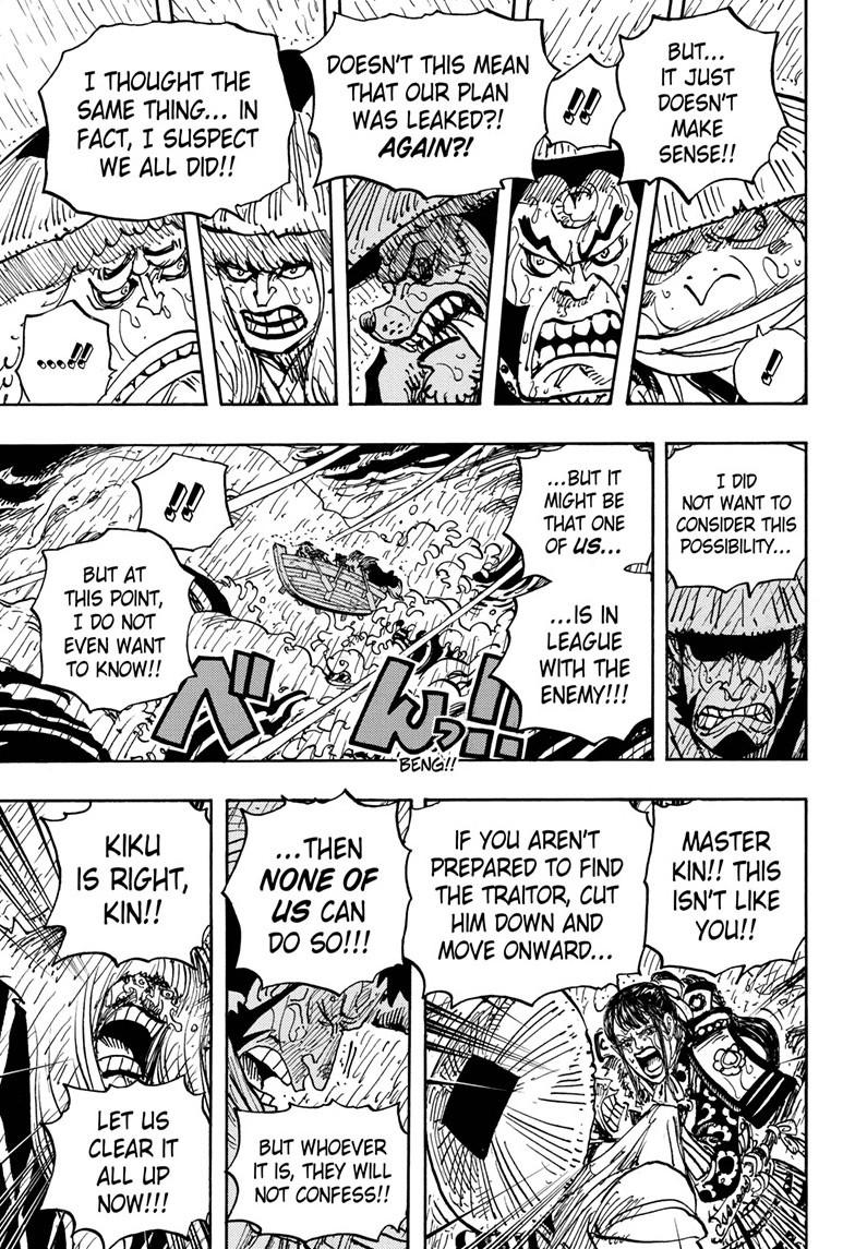 One Piece, Chapter 974 image 009