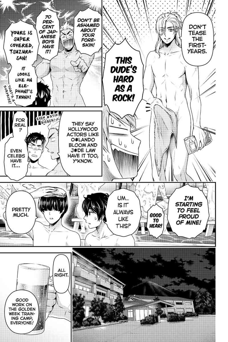 Domestic Girlfriend, Chapter 152 I wanna take your virginity image 004
