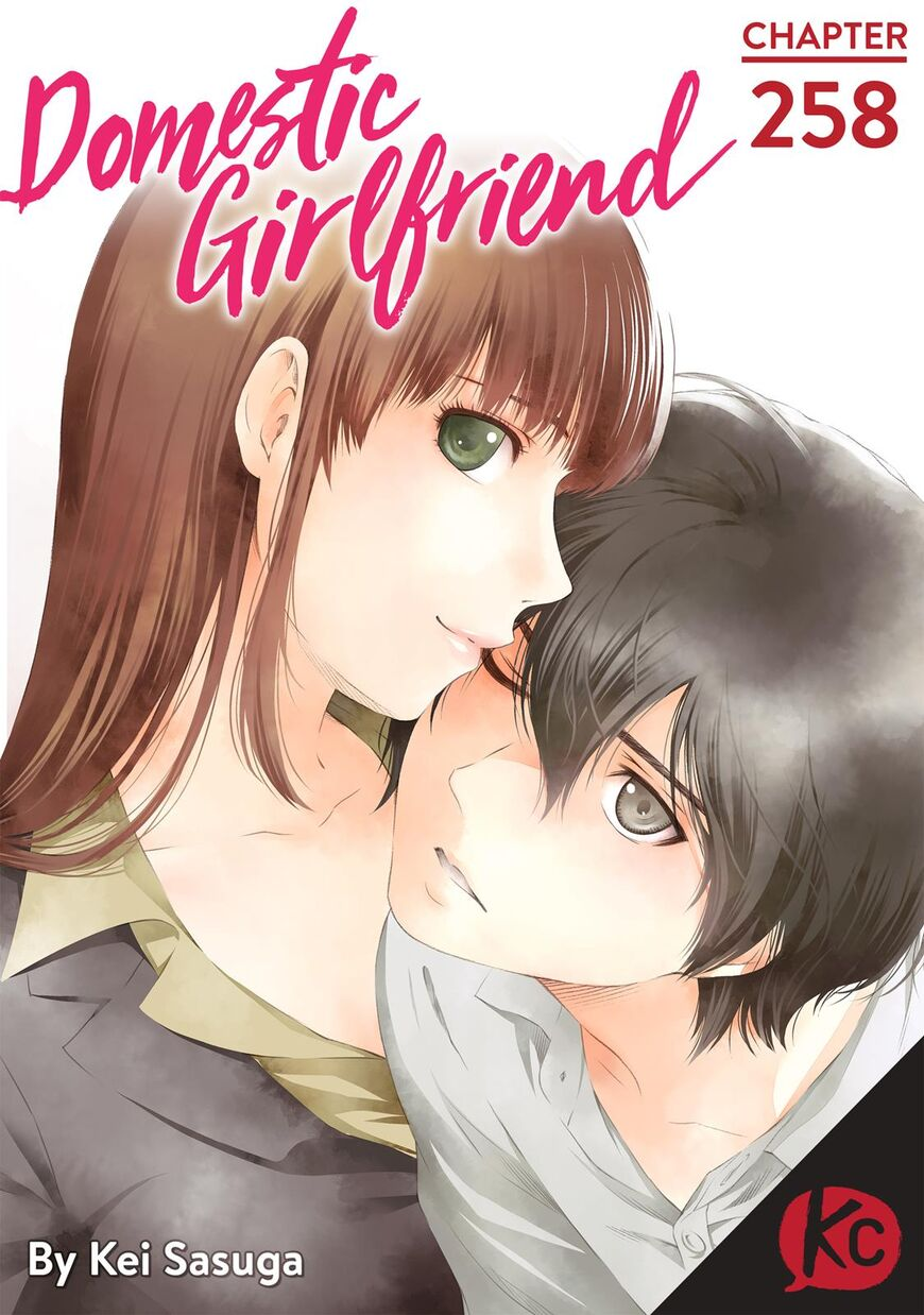 Domestic Girlfriend, Chapter 258 image 001