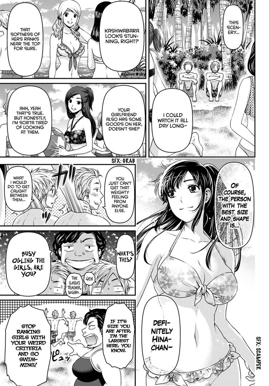 Domestic Girlfriend, Chapter 50 Uncontrollable Circumstances image 006