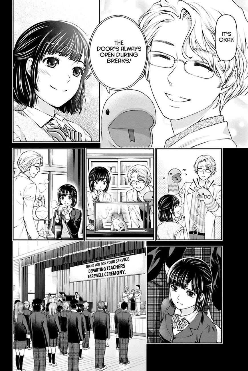 Domestic Girlfriend, Chapter 14 What would you have done image 012