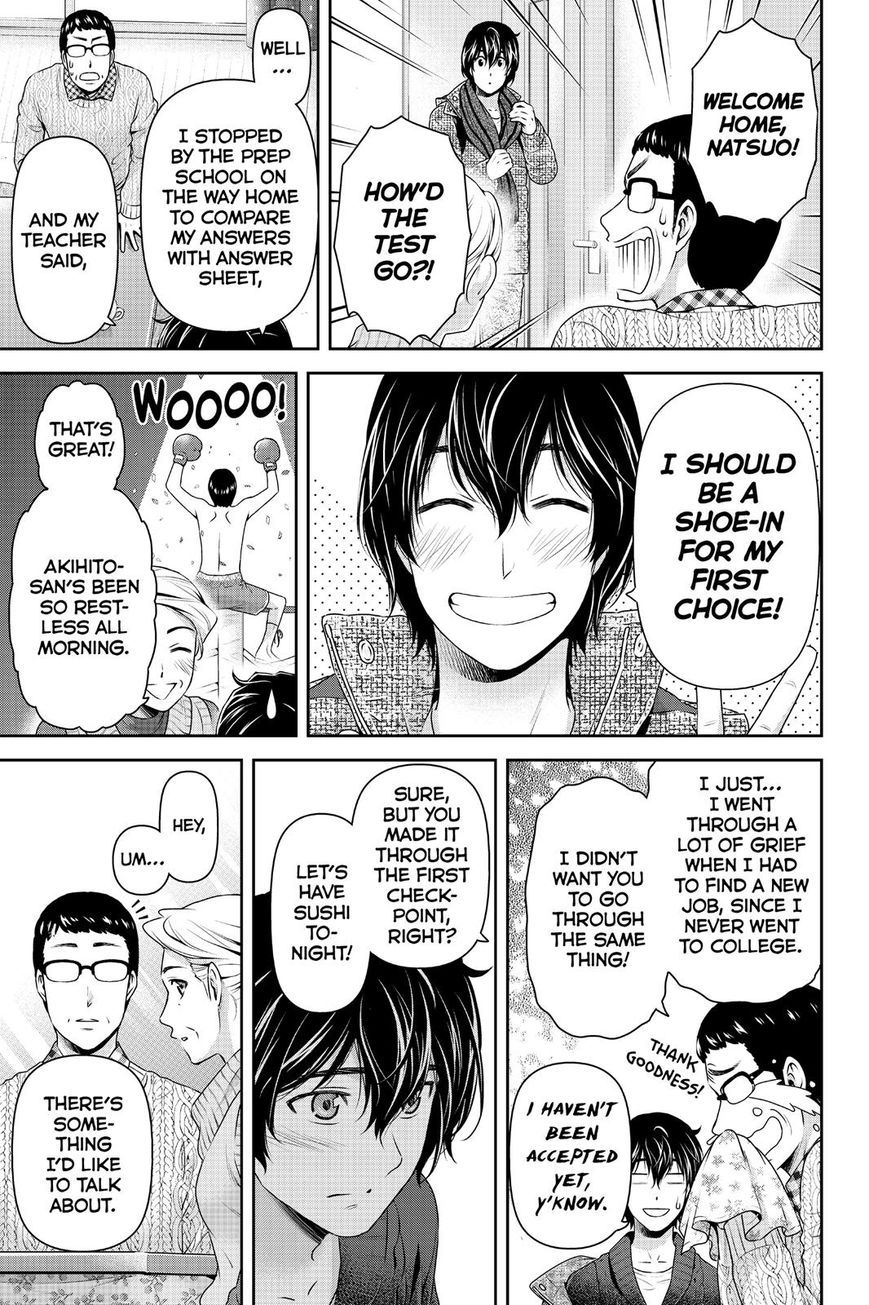 Domestic Girlfriend, Chapter 134 From Now On (+Omake) image 003