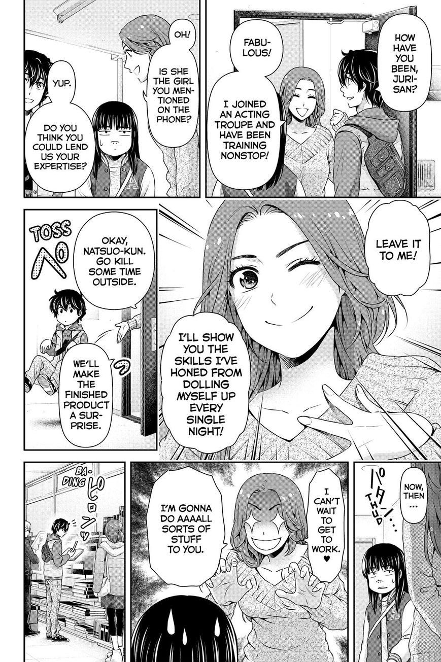 Domestic Girlfriend, Chapter 122 The Ugly Duckling image 012
