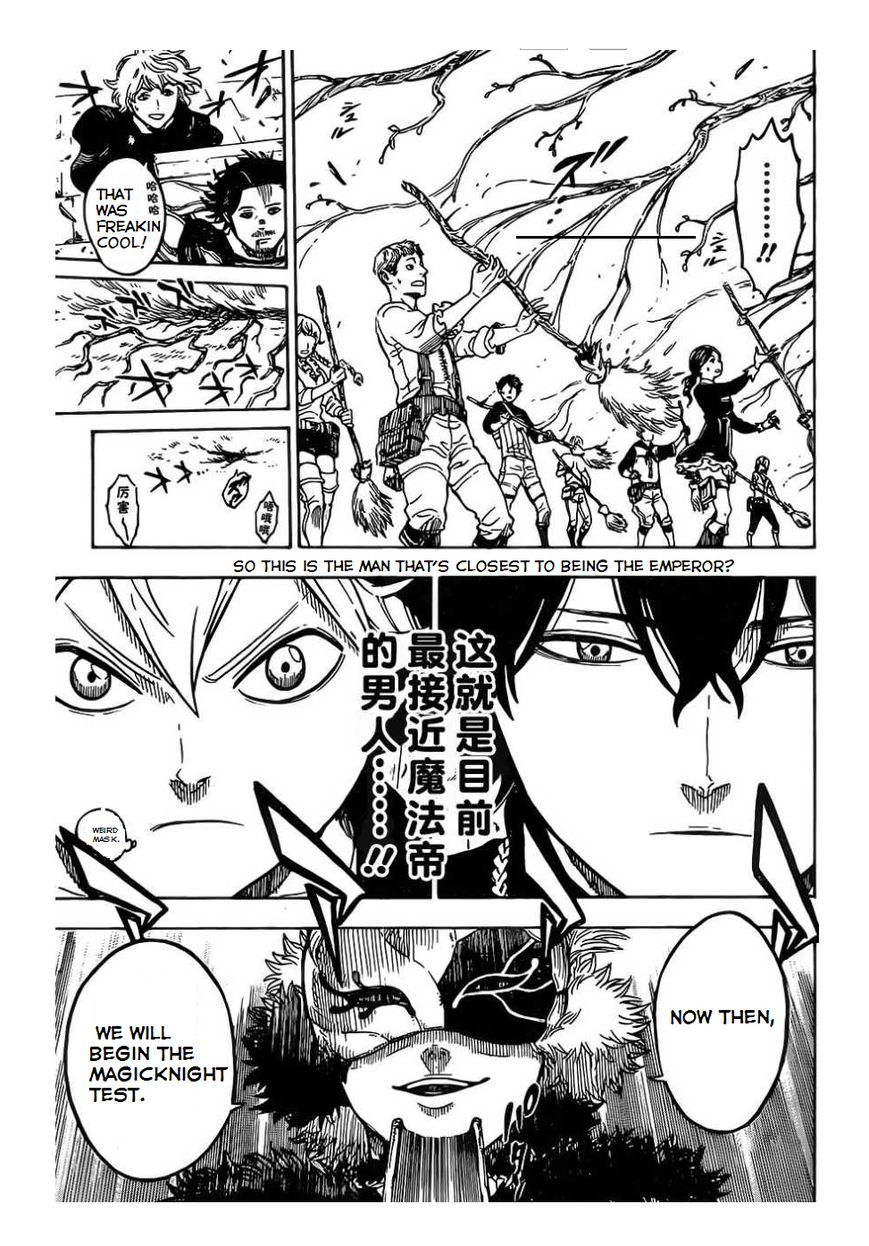 Black Clover, Chapter 2 The Magic Knights Entrance Exam(fixed) image 014