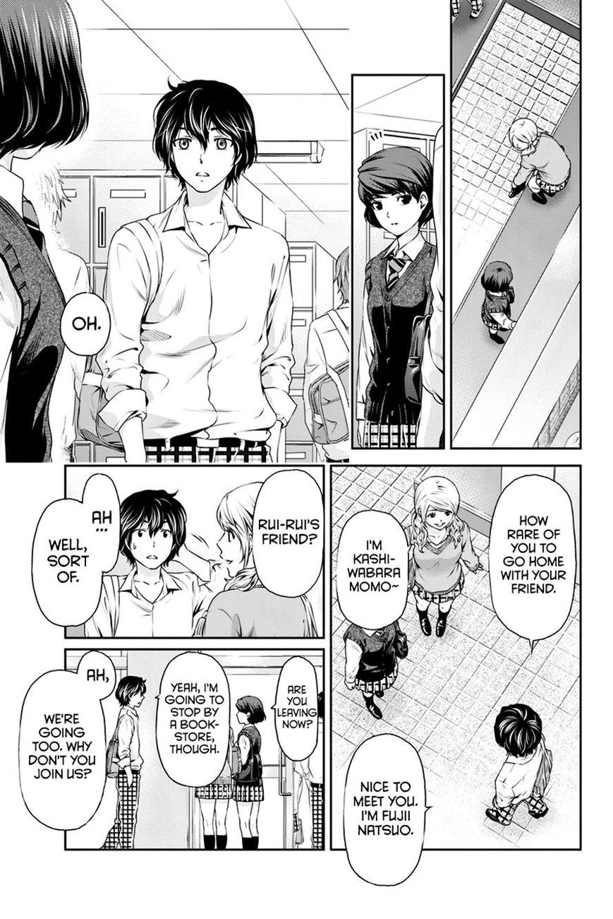 Domestic Girlfriend, Chapter 11 A new love image 015
