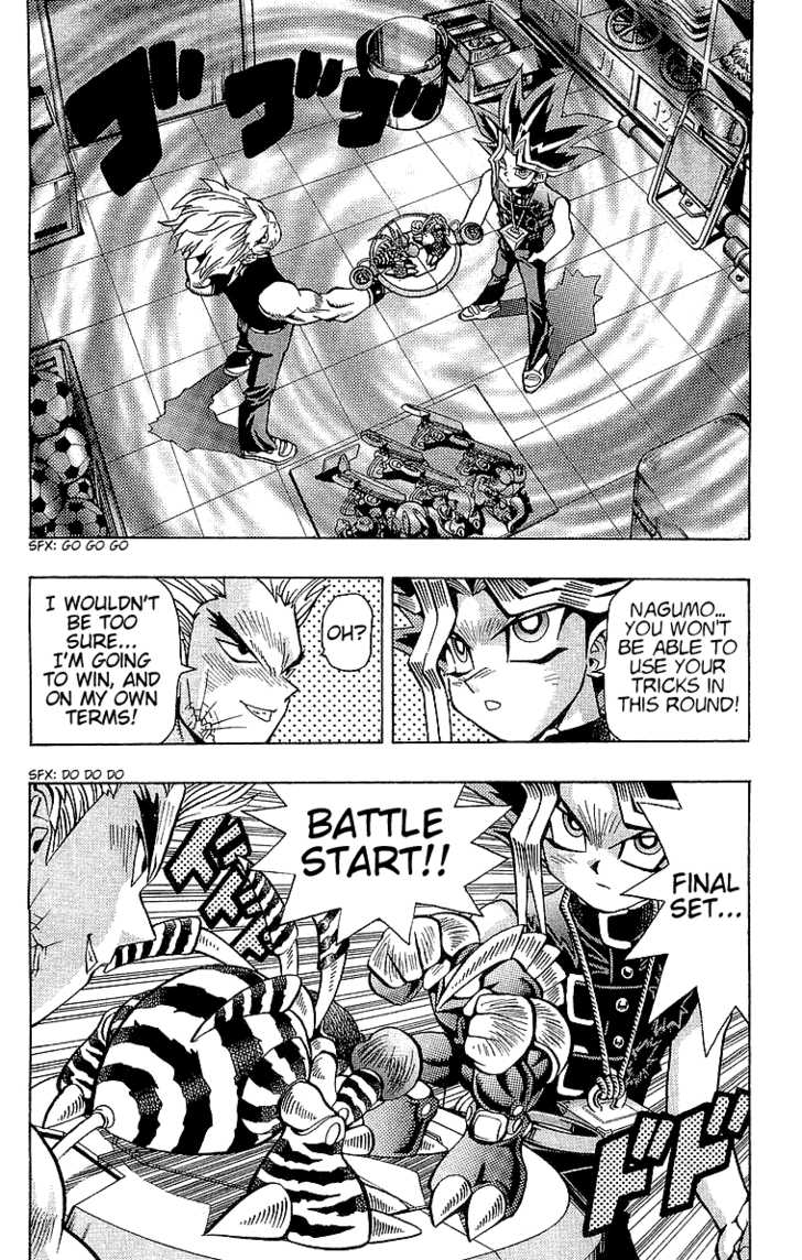 Yu Gi Oh, Chapter Vol.06 Ch.044 - Monster Fighter Part 2 image 014