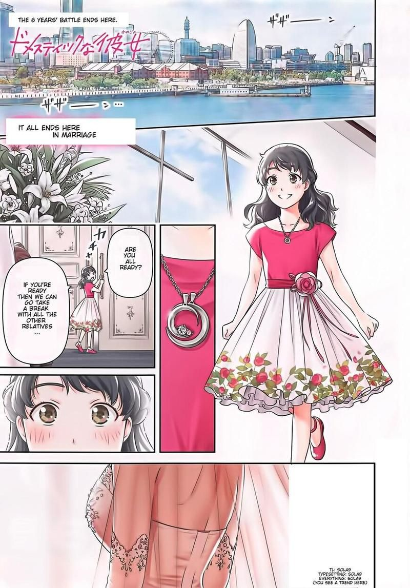 Domestic Na Kanojo, Chapter 277 - Domestic Girlfriend-End image 002
