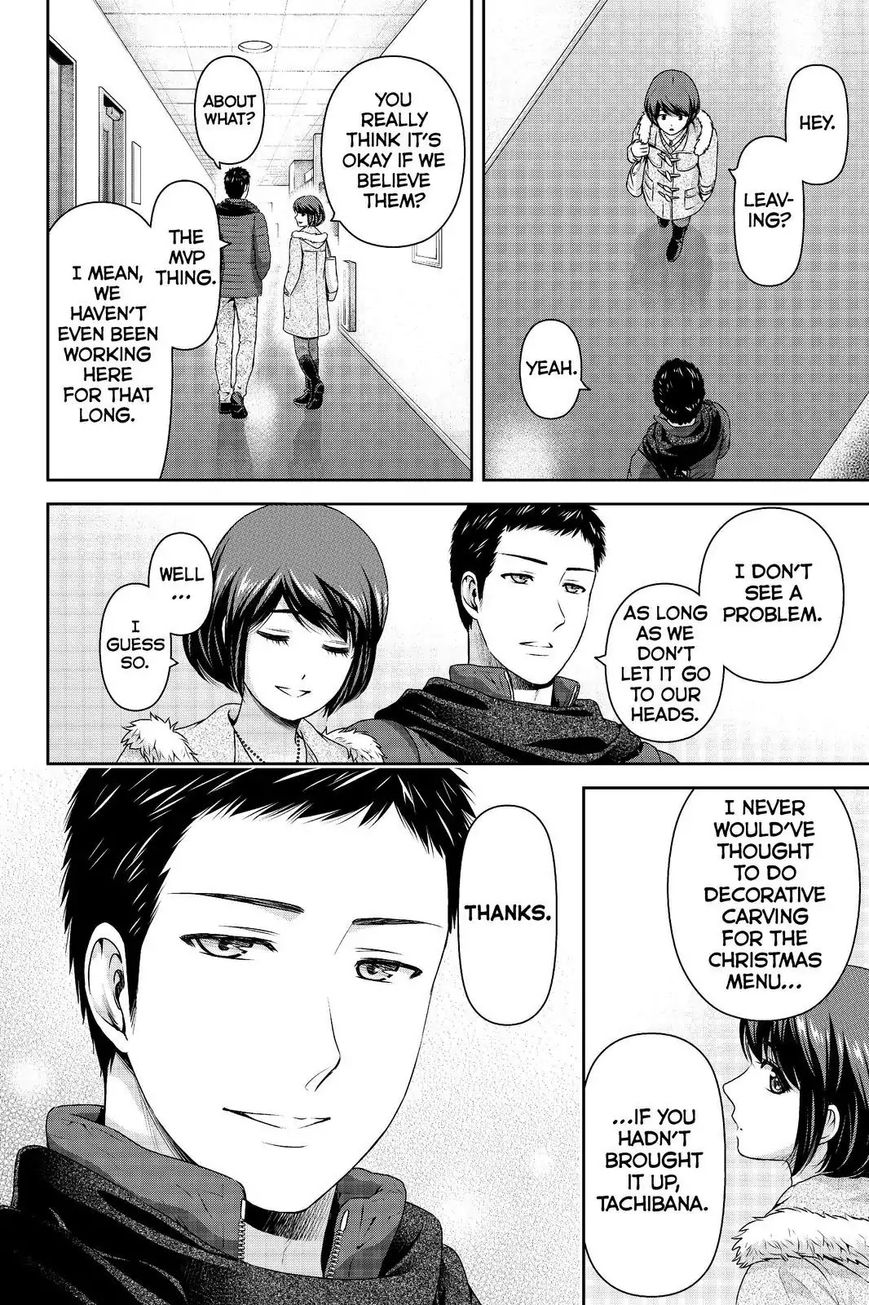 Domestic Girlfriend, Chapter 207 One Night In New York image 012