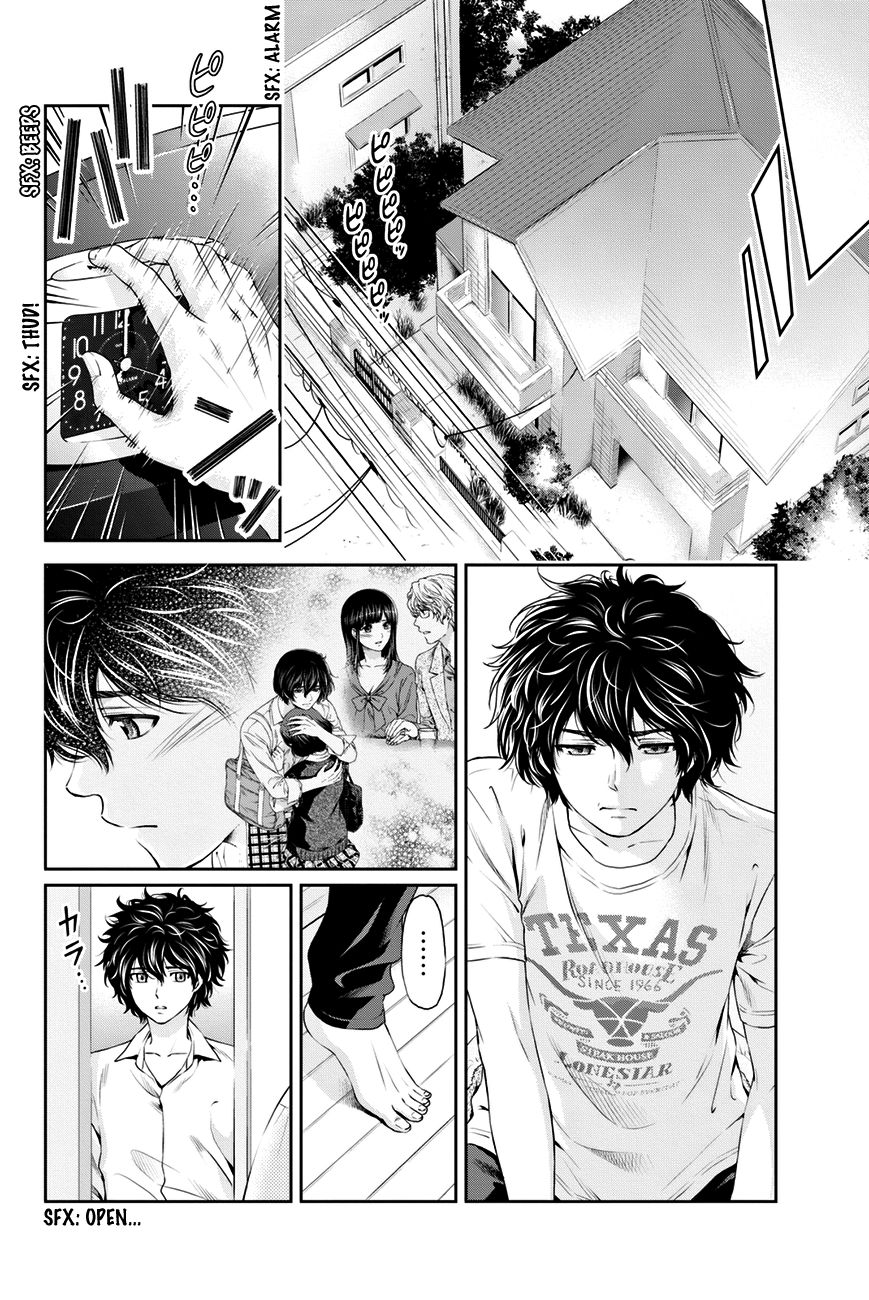 Domestic Girlfriend, Chapter 10 Report image 005