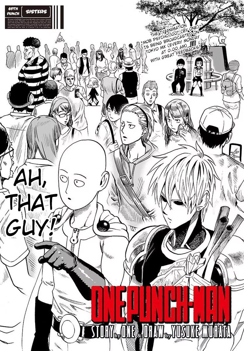One Punch Man, Chapter Onepunch-Man 65.1 image 001