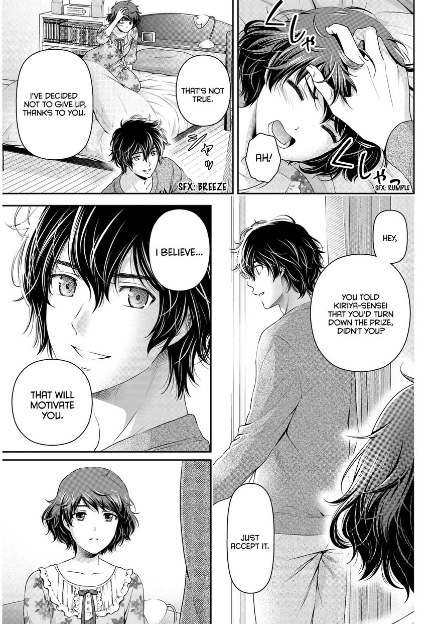 Domestic Girlfriend, Chapter 58 Ignition image 008