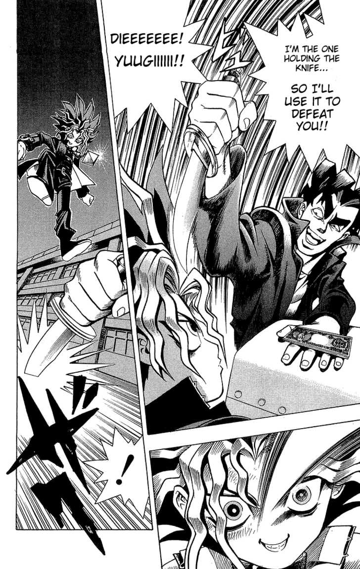 Yu Gi Oh, Chapter Vol.01 Ch.001 - The God Puzzle image 046