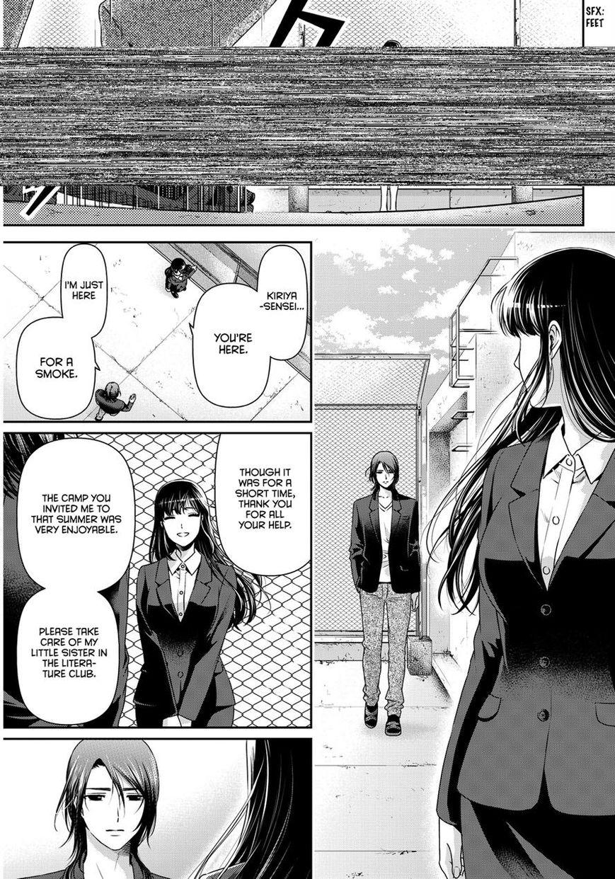 Domestic Girlfriend, Chapter 64 Letter image 009