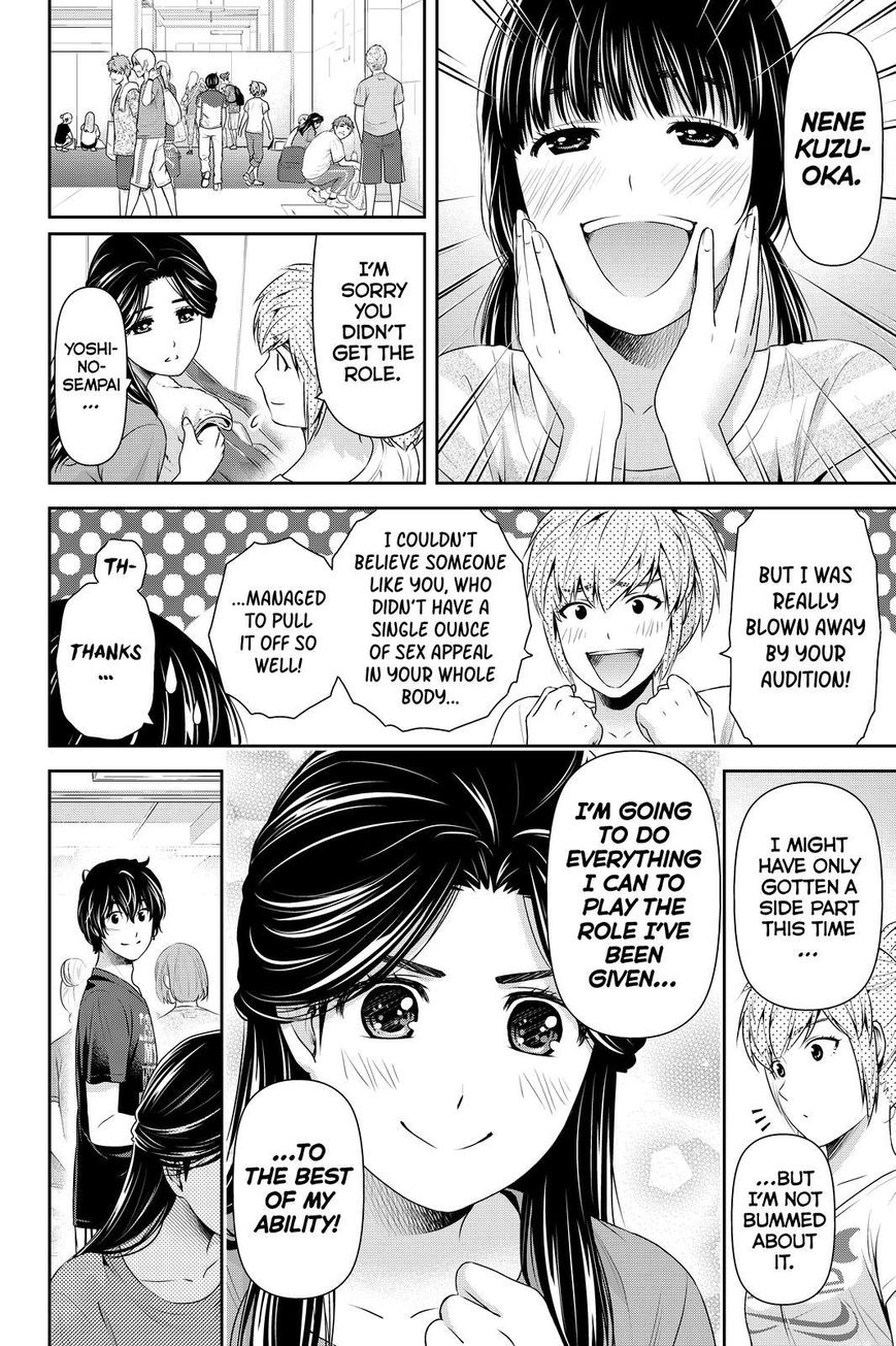 Domestic Girlfriend, Chapter 169 Narrowing Options image 002