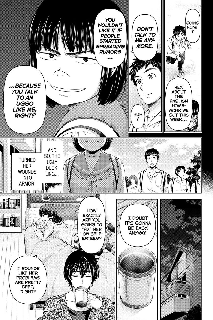 Domestic Girlfriend, Chapter 122 The Ugly Duckling image 009