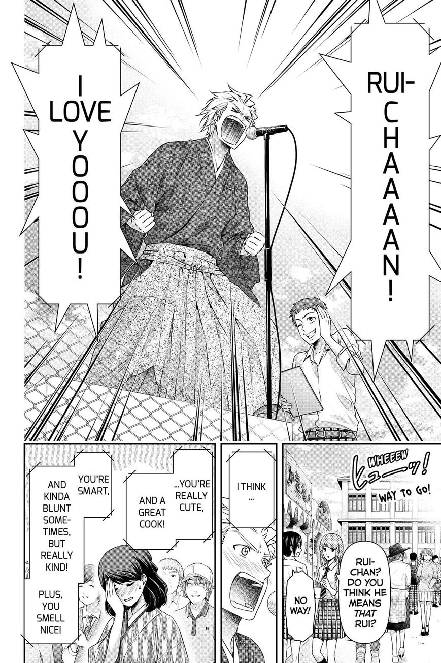 Domestic Girlfriend, Chapter 113 The Culmination of Feelings image 006