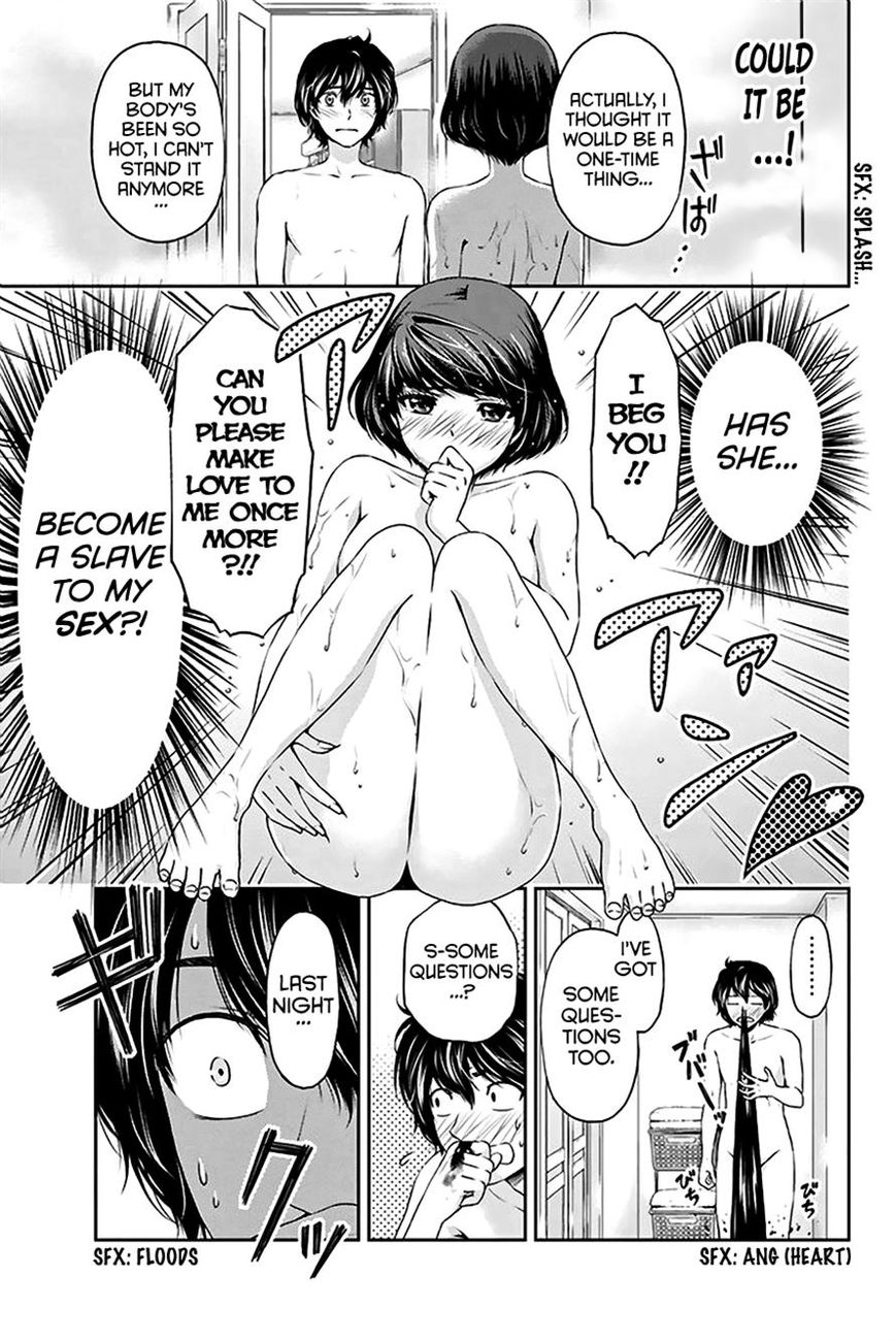 Domestic Girlfriend, Chapter 4 Signs image 004