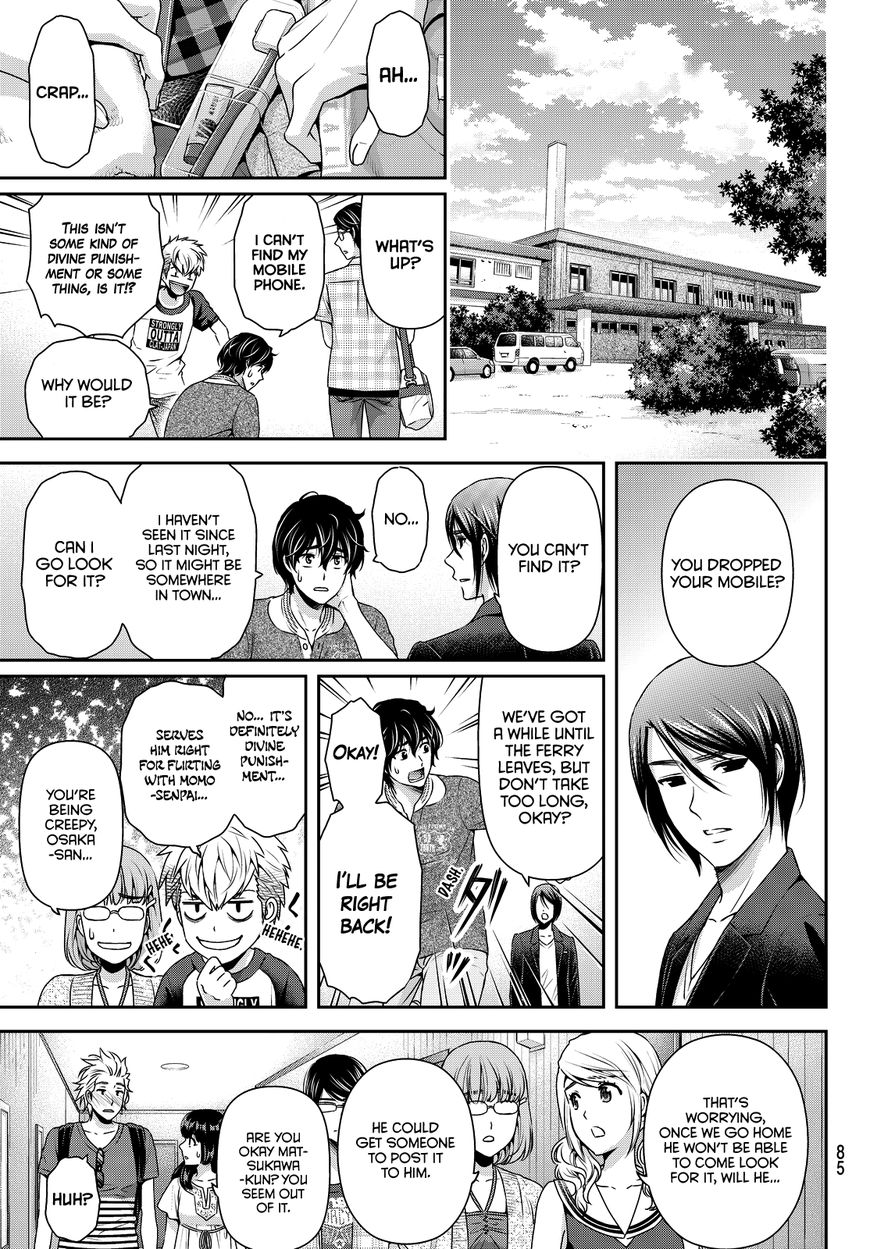 Domestic Girlfriend, Chapter 96 The Fast Approach image 019