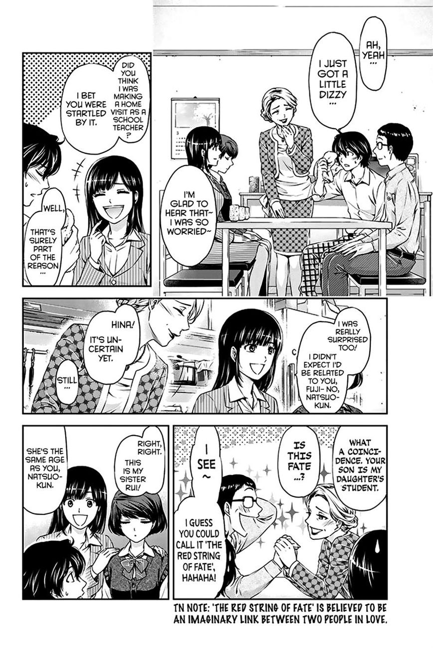 Domestic Girlfriend, Chapter 2 Under the same roof against my wildest expectations image 005