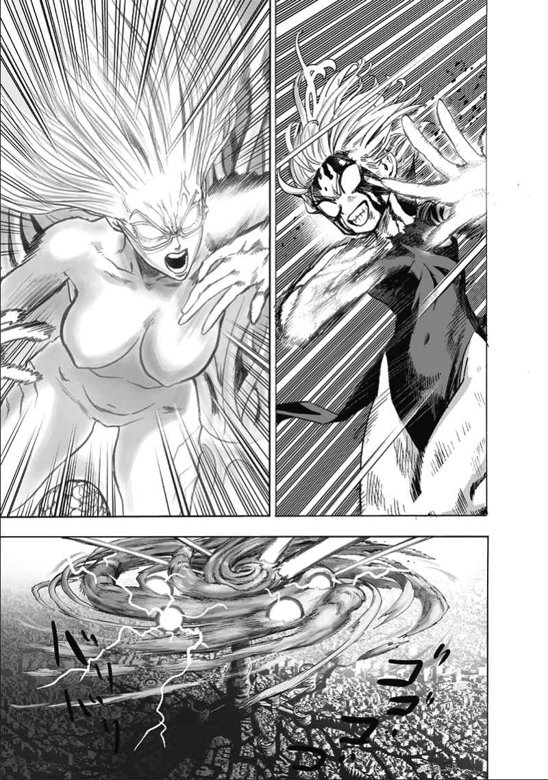 One Punch Man, Chapter 133 image 014