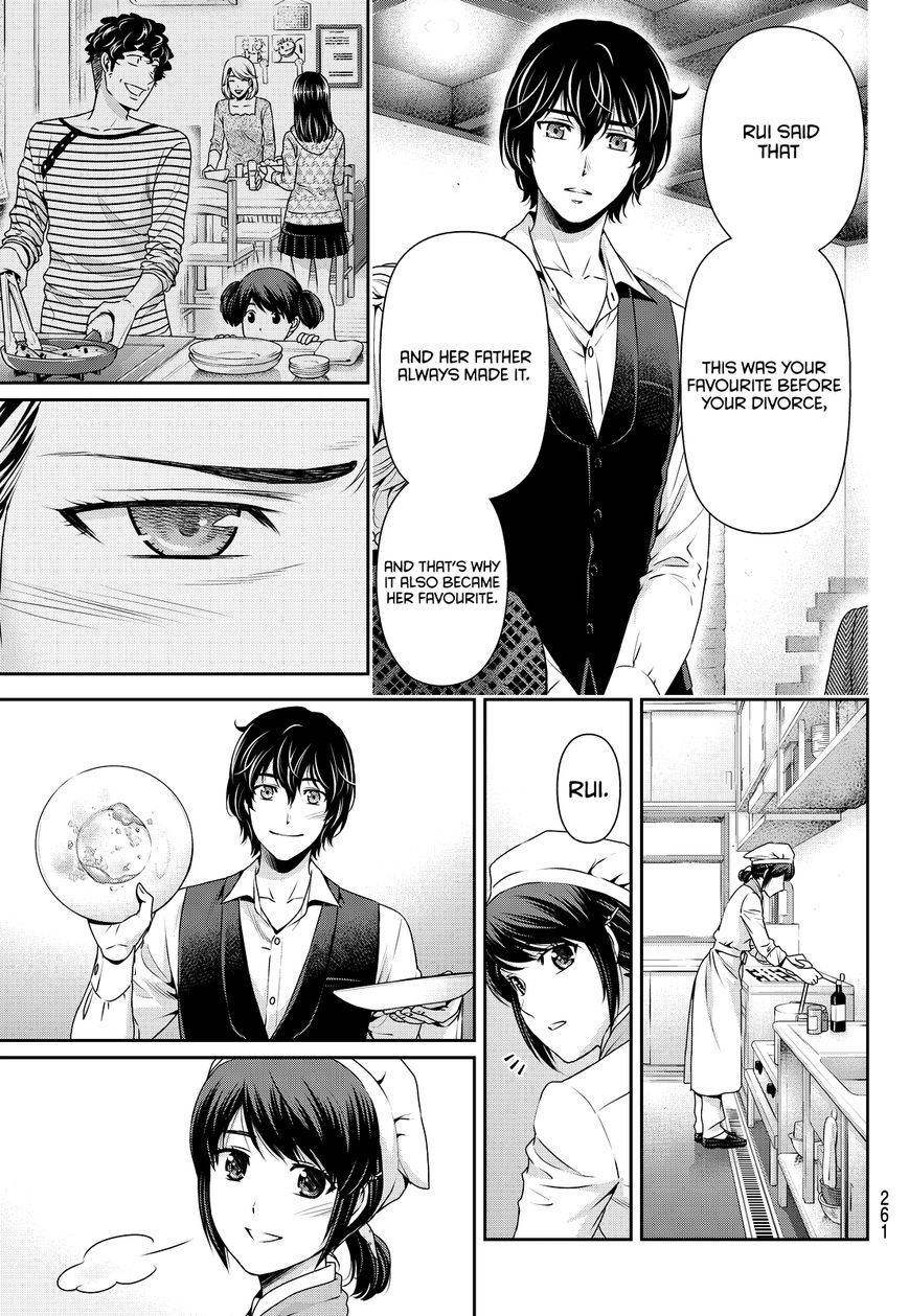 Domestic Girlfriend, Chapter 90 Memories (v2) image 008