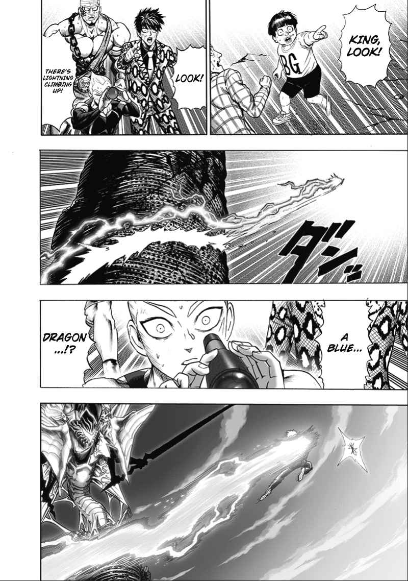 One Punch Man, Chapter 133 image 031