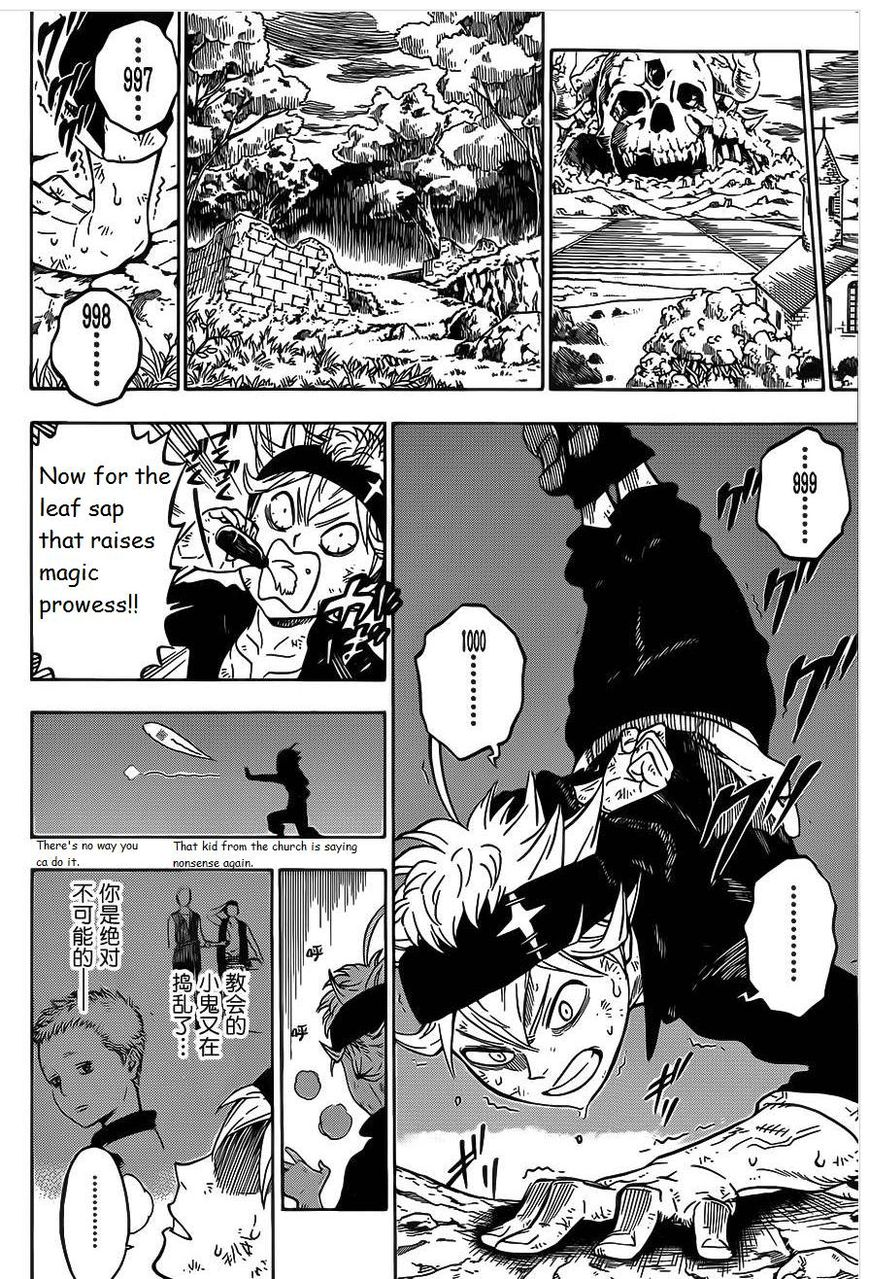 Black Clover, Chapter 1 The Boy's Vow (Fixed) image 017