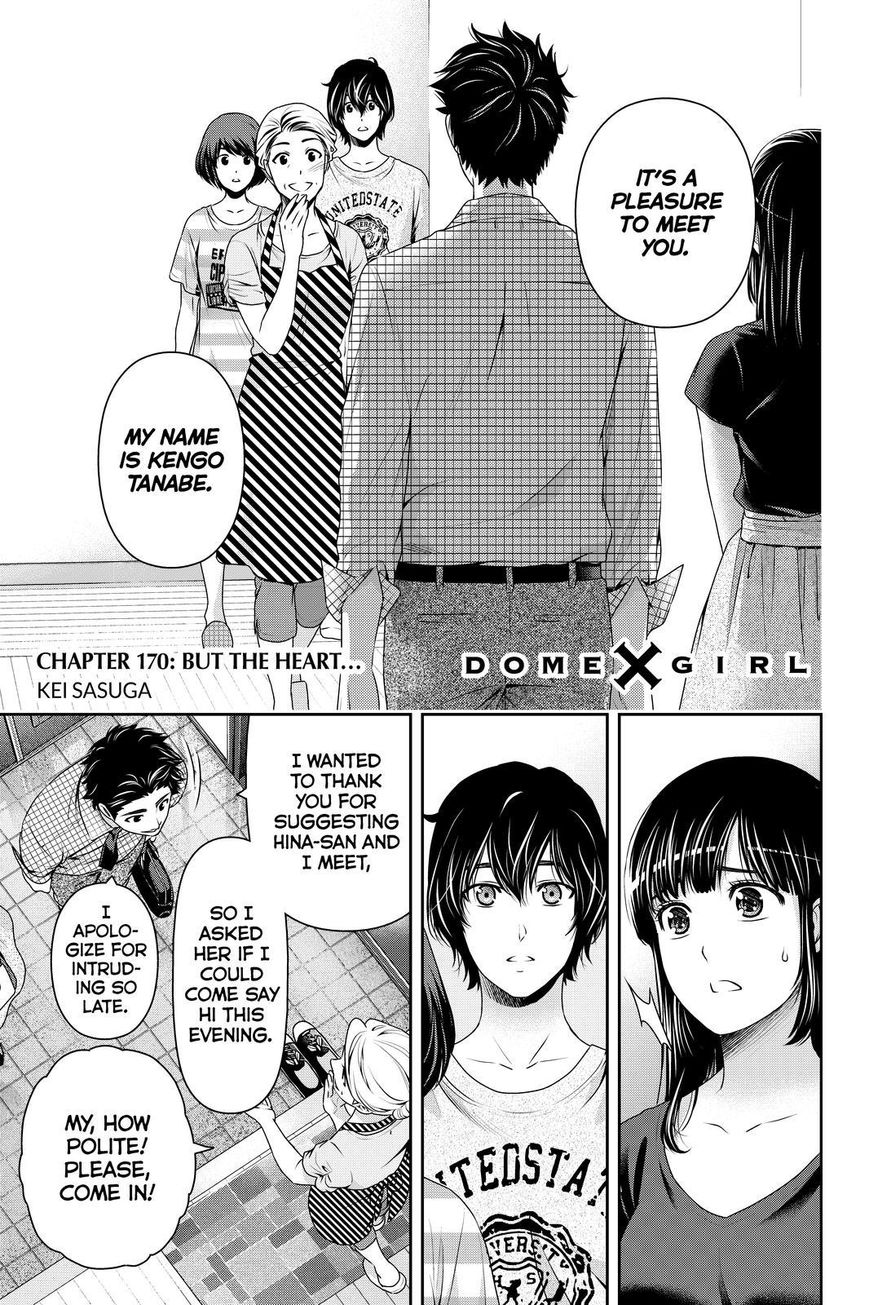Domestic Girlfriend, Chapter 170 image 001