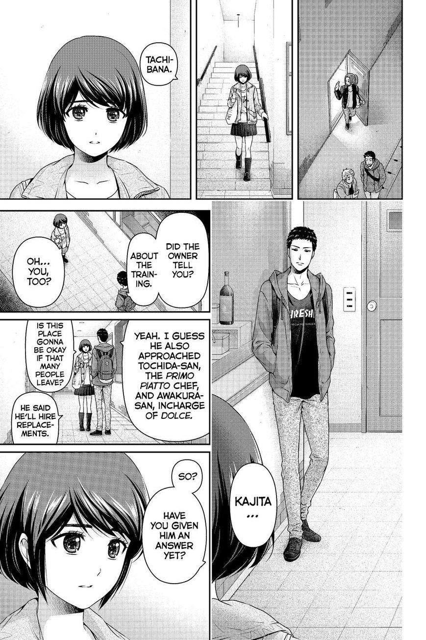 Domestic Girlfriend, Chapter 192 The State of Love image 007