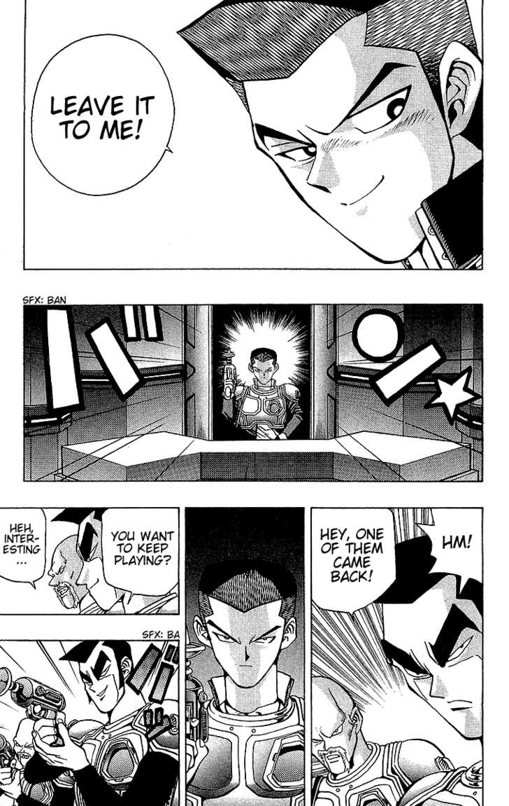 Yu Gi Oh, Chapter Vol.04 Ch.029 - Shooting Stardust image 018
