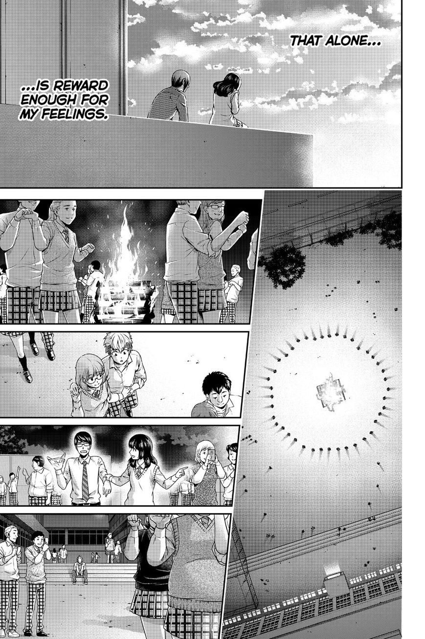 Domestic Girlfriend, Chapter 113 The Culmination of Feelings image 019
