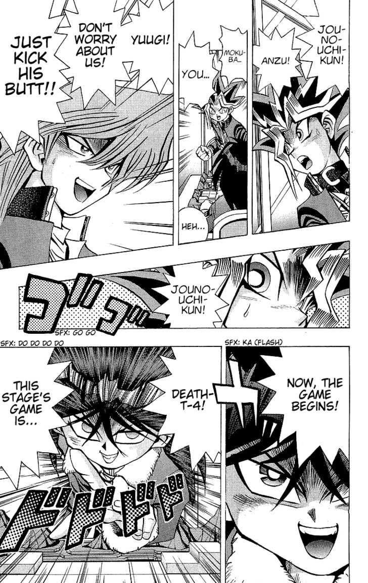 Yu Gi Oh, Chapter Vol.05 Ch.034 - The Second Battlefield!!! image 027