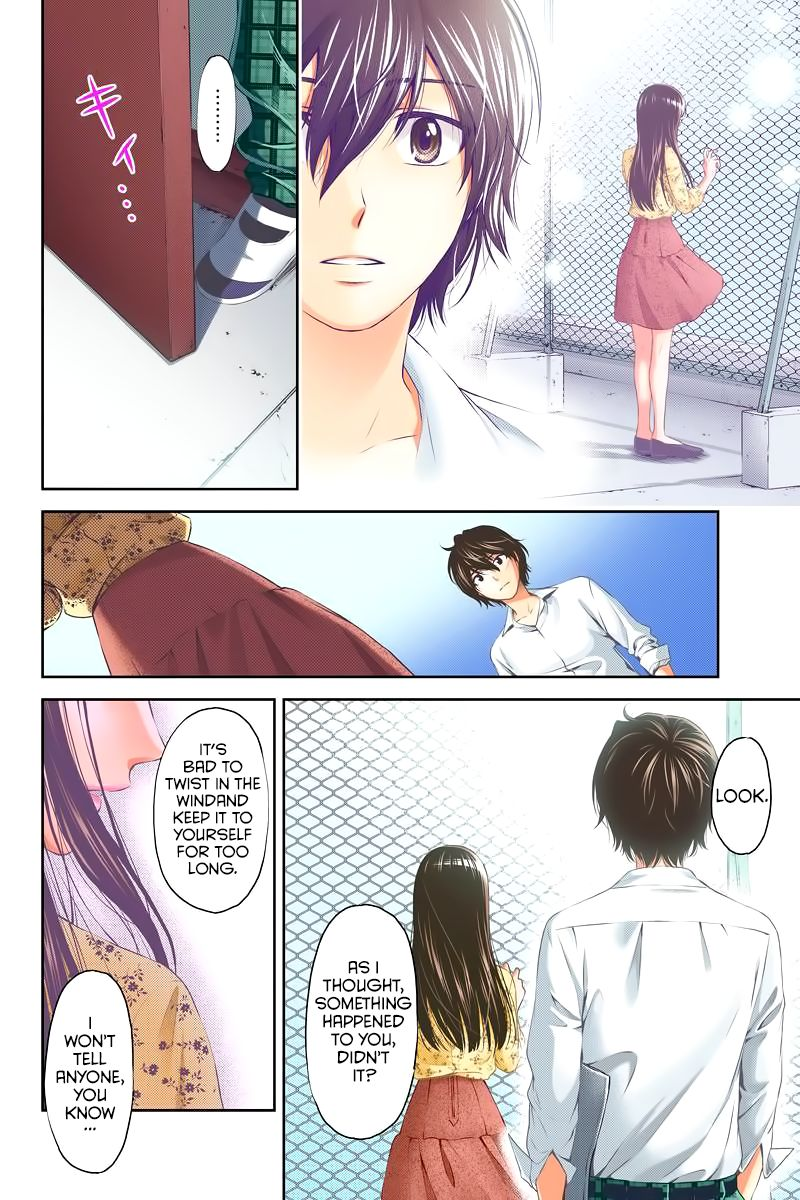 Domestic Girlfriend, Chapter 1 I want to become an adult quickly image 039