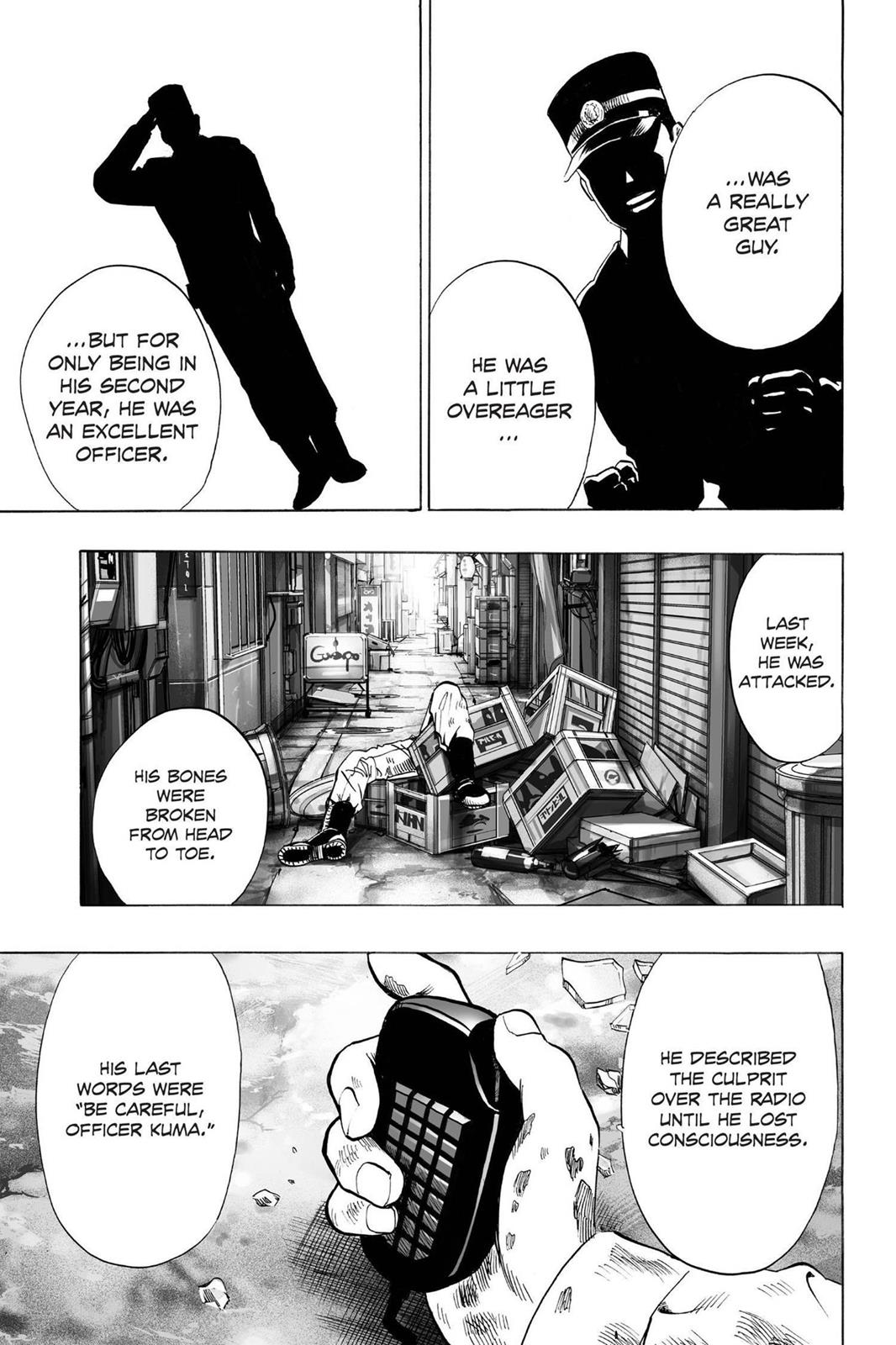 One Punch Man, Chapter Onepunch-Man 37.7 image 007