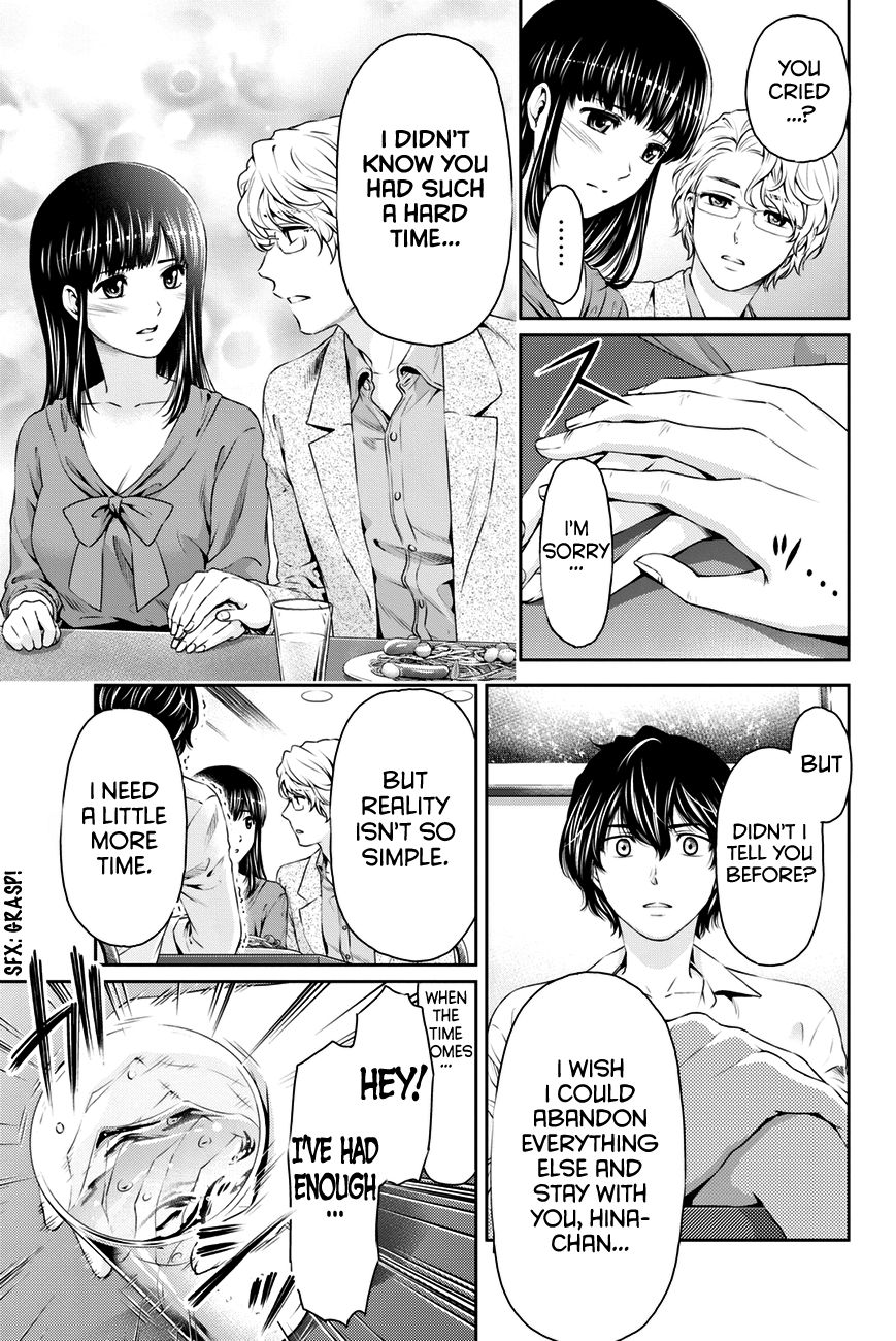 Domestic Girlfriend, Chapter 9 Confrontation image 015