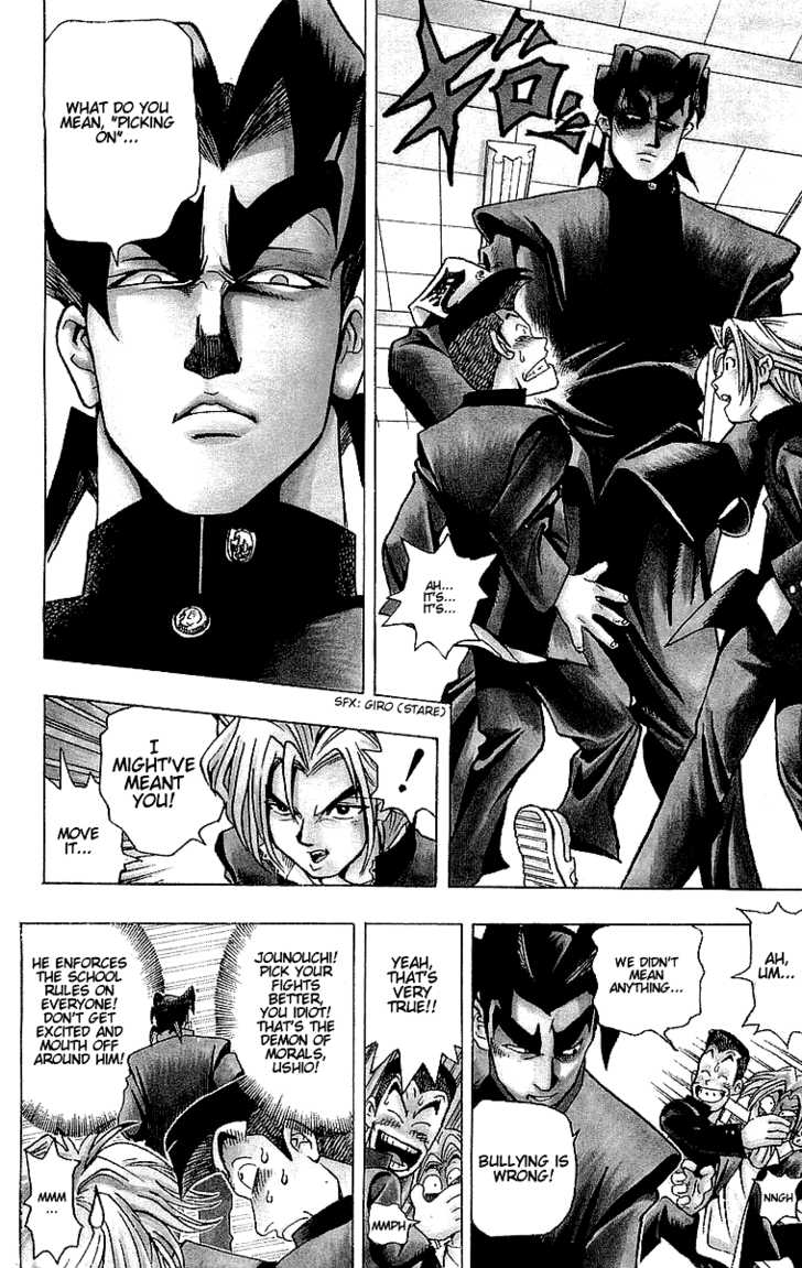 Yu Gi Oh, Chapter Vol.01 Ch.001 - The God Puzzle image 016