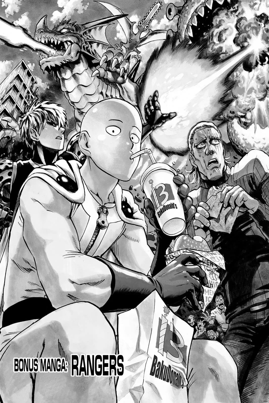 One Punch Man, Chapter Onepunch-Man 61.5 image 001