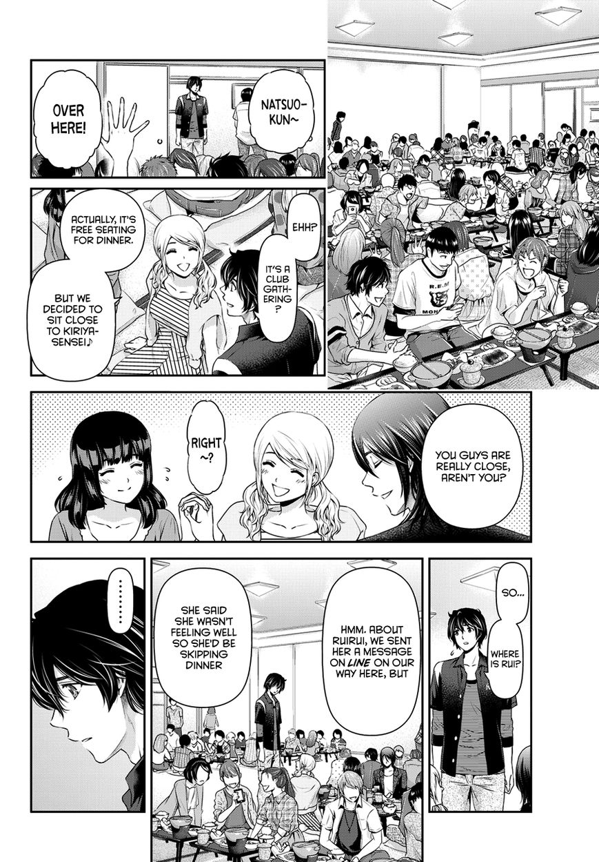 Domestic Girlfriend, Chapter 49 It's the field trip! image 013