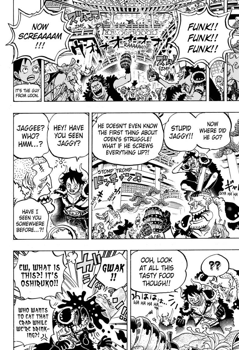 One Piece, Chapter 979 image 015