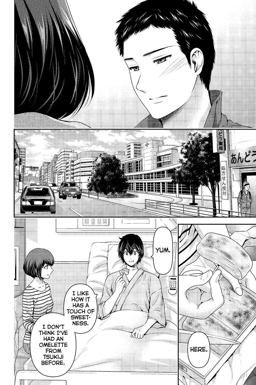 Domestic Girlfriend, Chapter 191 A Crossroads of Happiness image 010