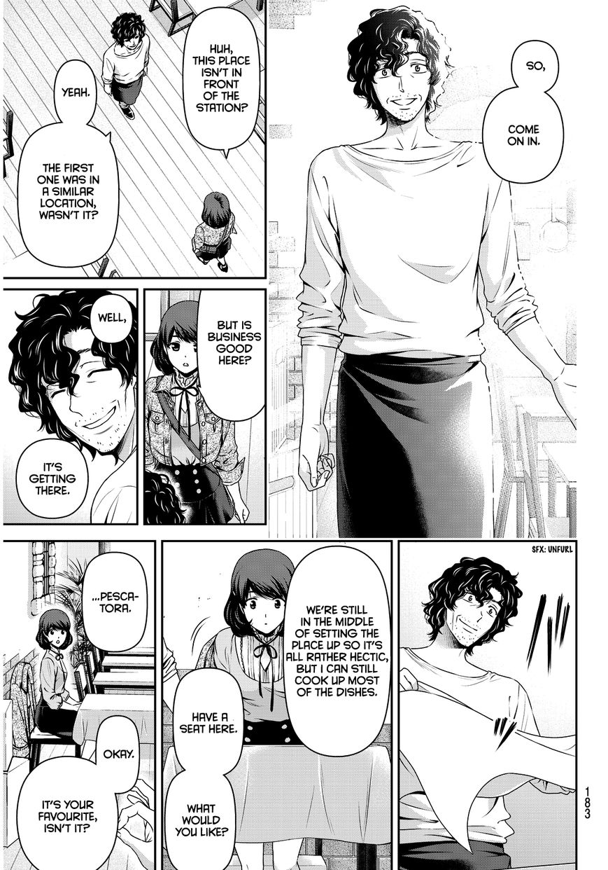 Domestic Girlfriend, Chapter 86 Found it! image 011