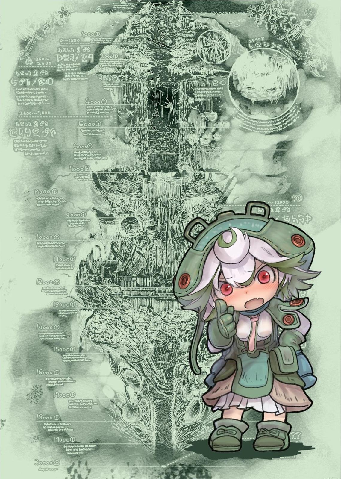 Made In Abyss, Chapter Hello,Abyss 25 image 004