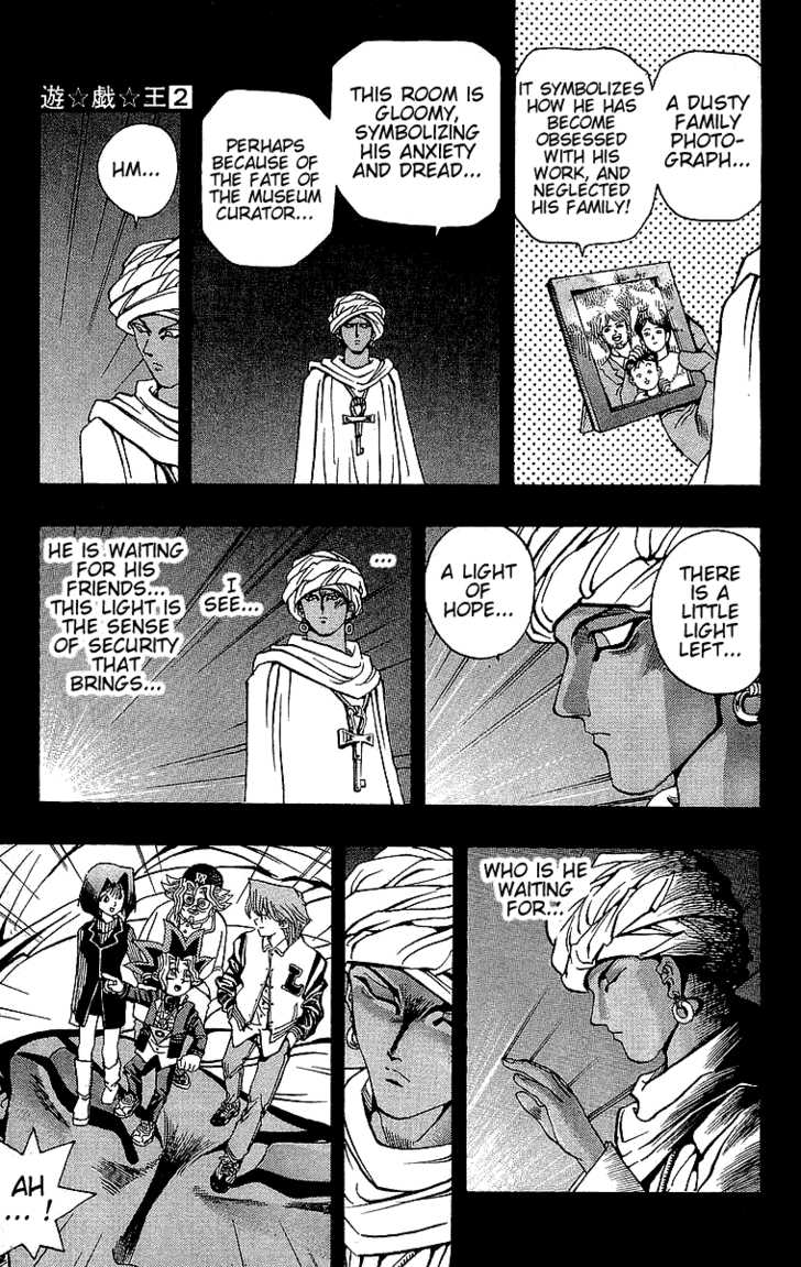 Yu Gi Oh, Chapter Vol.02 Ch.015 - The Other Criminal image 012