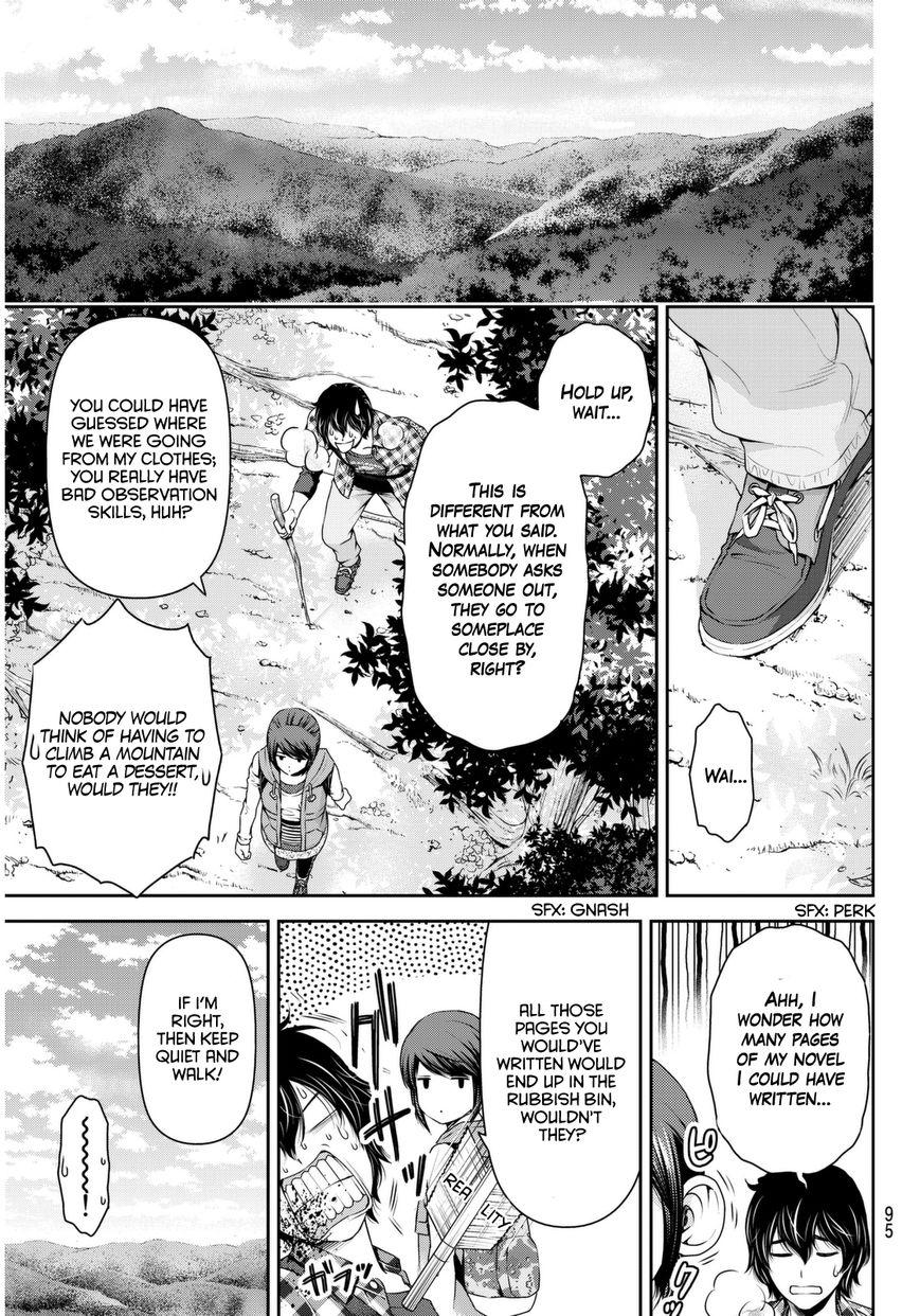 Domestic Girlfriend, Chapter 82 What's Important image 014