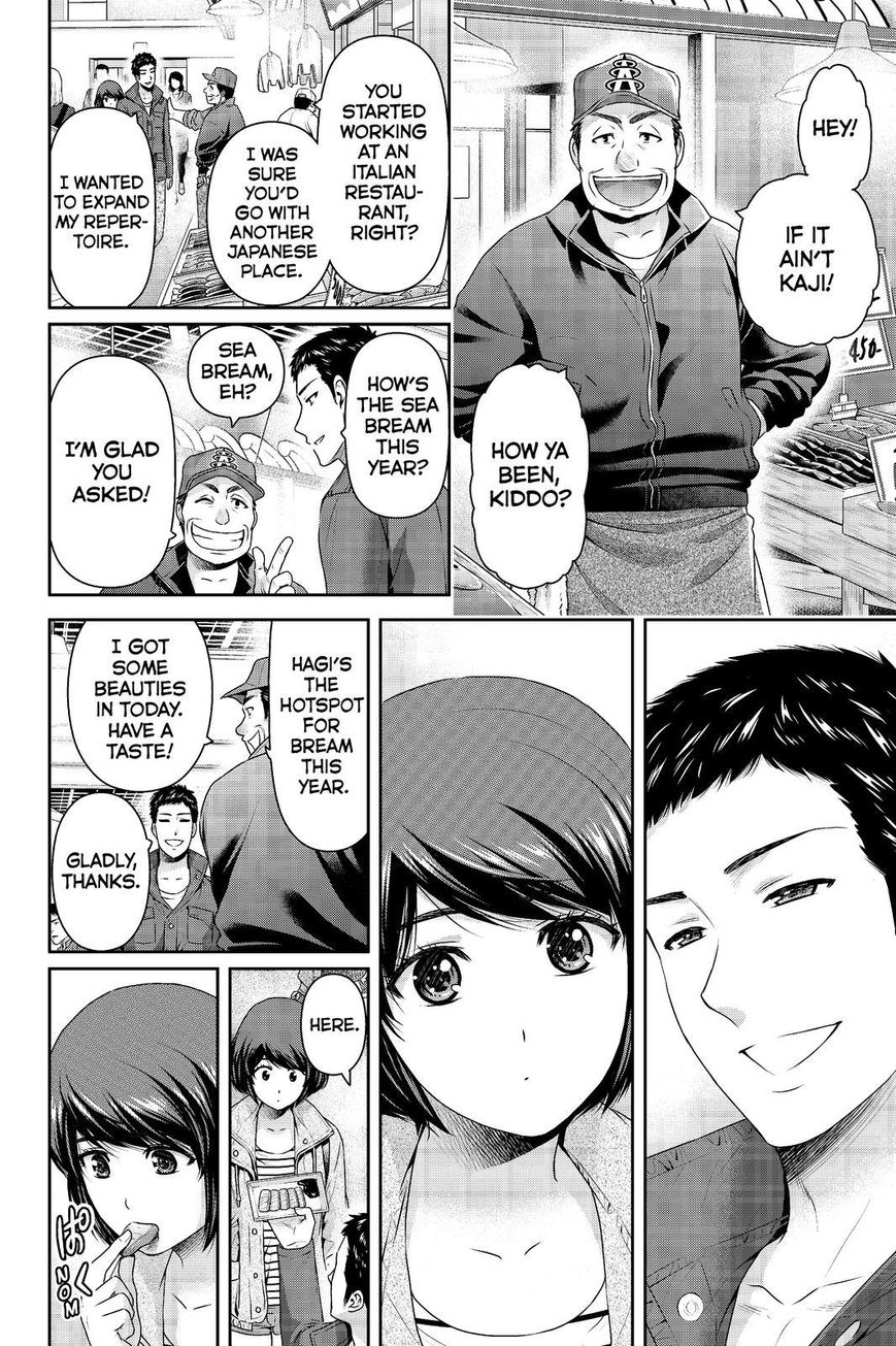 Domestic Girlfriend, Chapter 191 A Crossroads of Happiness image 006