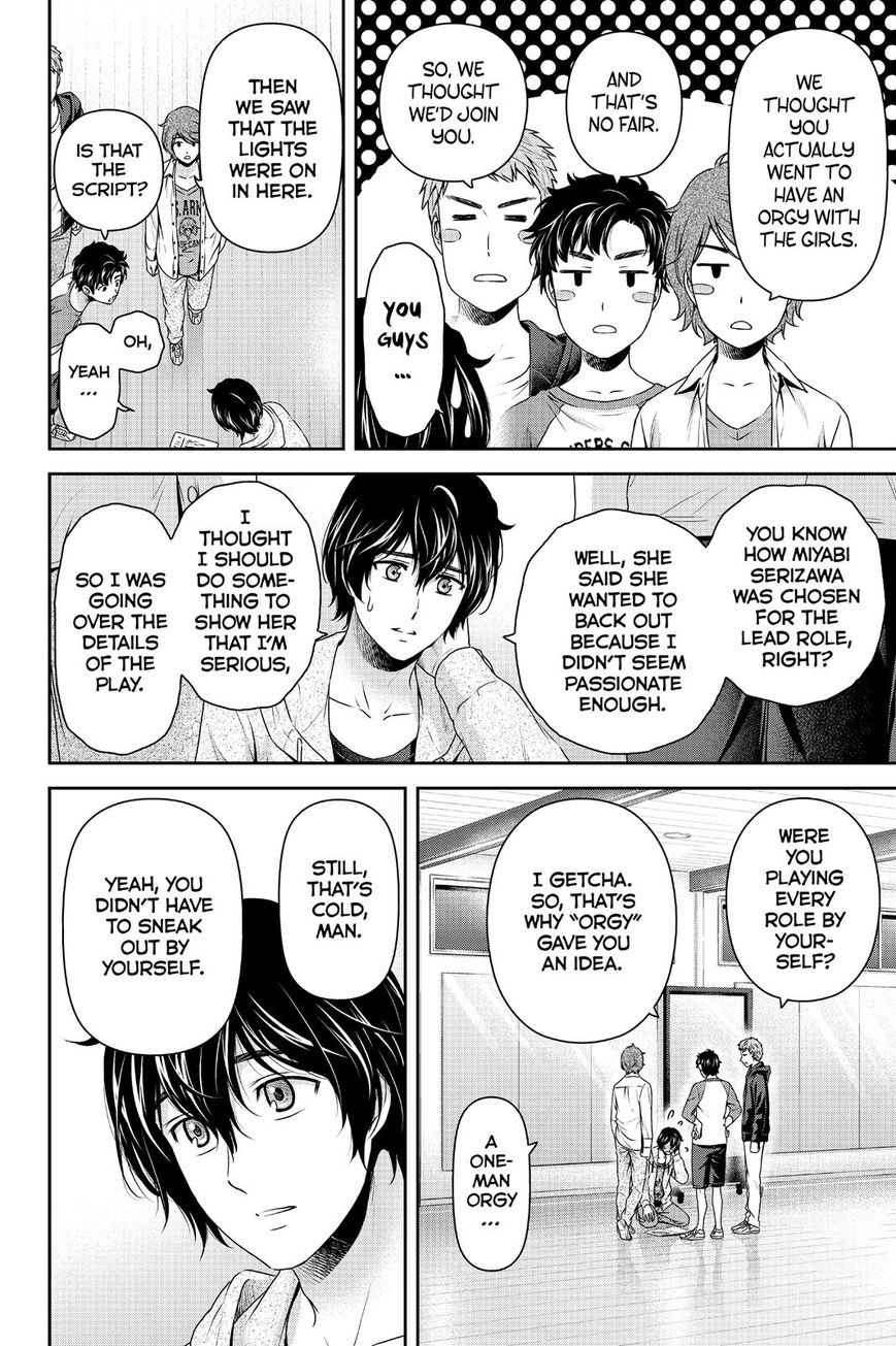 Domestic Girlfriend, Chapter 151 image 004