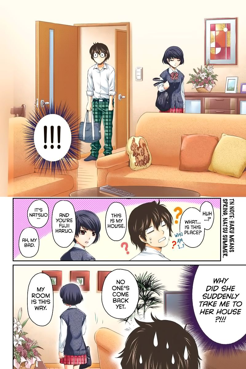 Domestic Girlfriend, Chapter 1 I want to become an adult quickly image 021