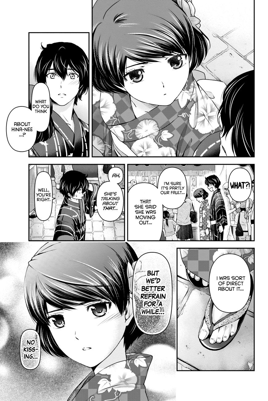 Domestic Girlfriend, Chapter 32 Hina's Decision image 010