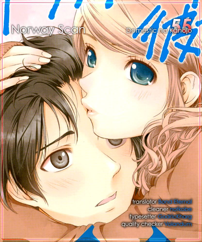 Domestic Girlfriend, Chapter 55 Promise image 001